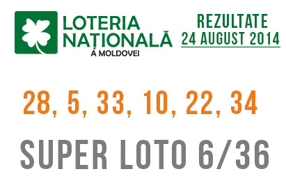 loto-636-24-August-2014